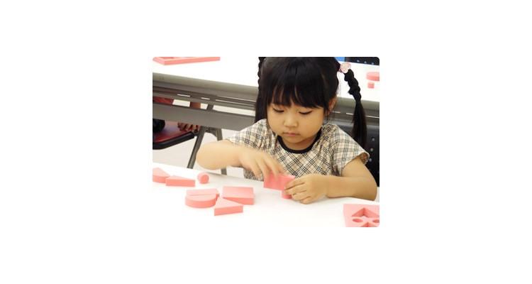 学研ほっぺんくらぶ イトーヨーカドー錦町教室の写真8