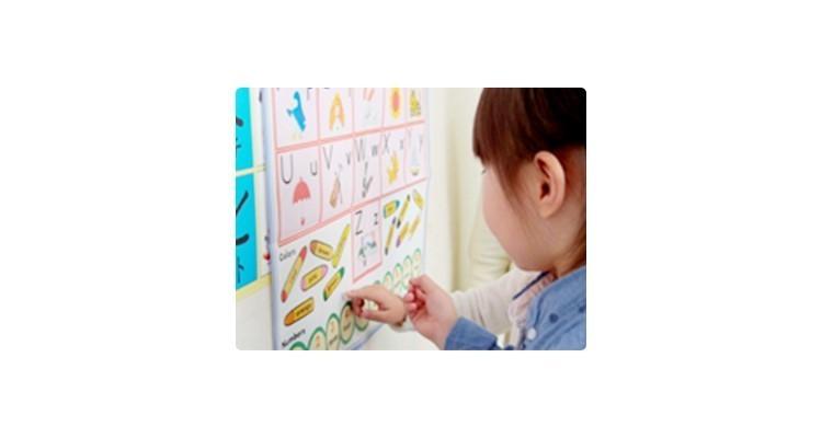 学研ほっぺんくらぶ 越谷カルチャー教室の写真9