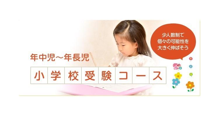 学研ほっぺんくらぶ モザイクモール学研キャンパス教室の写真7