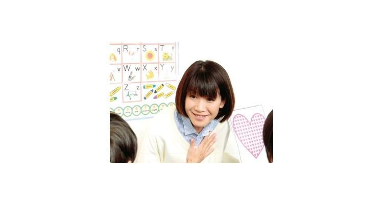 学研ほっぺんくらぶ 仙川カルチャー教室の写真4