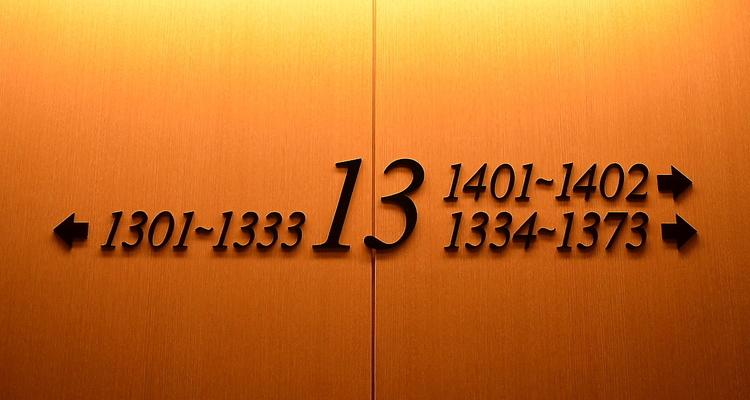 Aspirest 新宿店の写真13