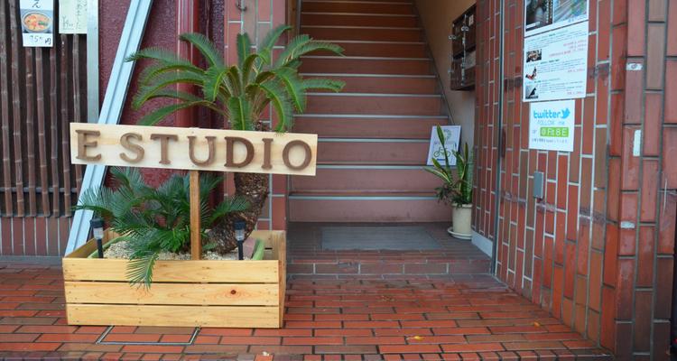 E STUDIOの写真2