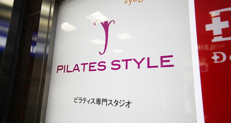 zen place pilates 池袋スタジオの写真2