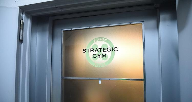 Strategic Gym 89の写真6