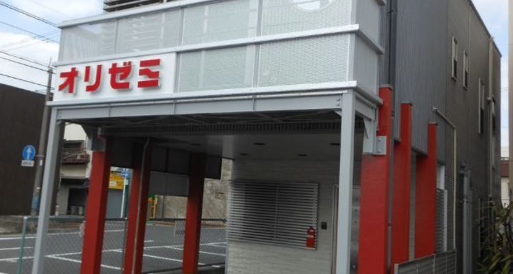オリエントゼミナール 岡山駅西口教室の写真3