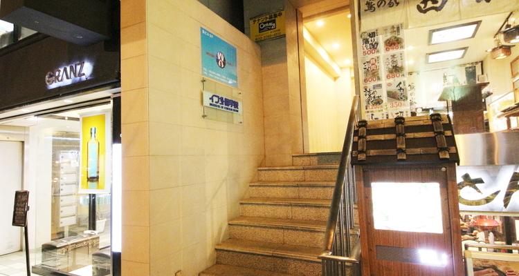 イフ外語学院の写真5