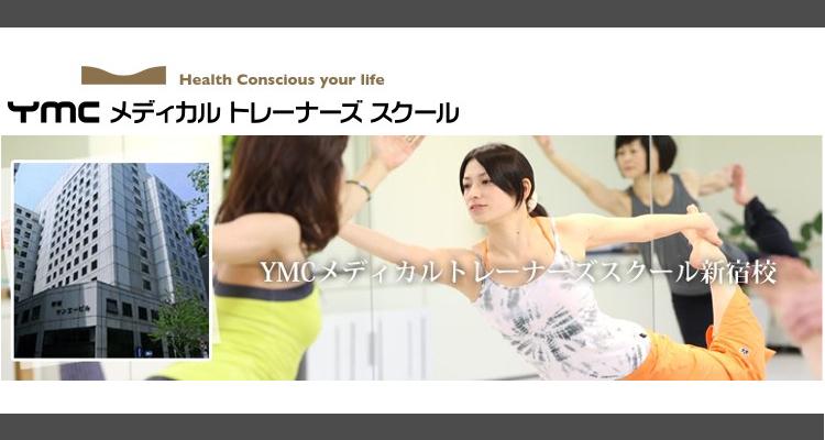 YMCヨガスタジオ 横浜の画像