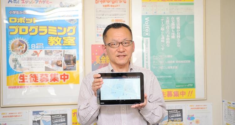 アイパソコンスクール朝霞教室の写真