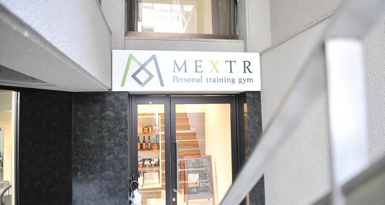 MEXTRの写真8