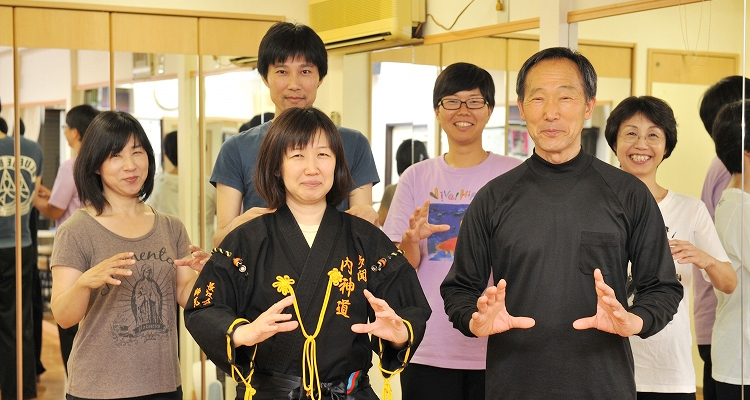 蓬「ミ」塾太極拳教室の写真