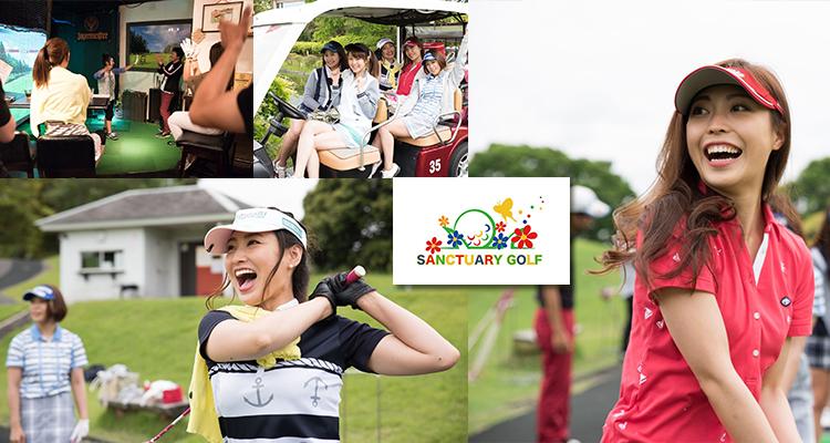 初心者専用ゴルフスクール「サンクチュアリ」六本木店の写真27