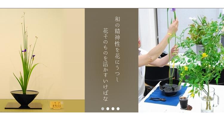 Hoan's Works (ホーアンズワークス)  恵比寿広尾教室の写真5