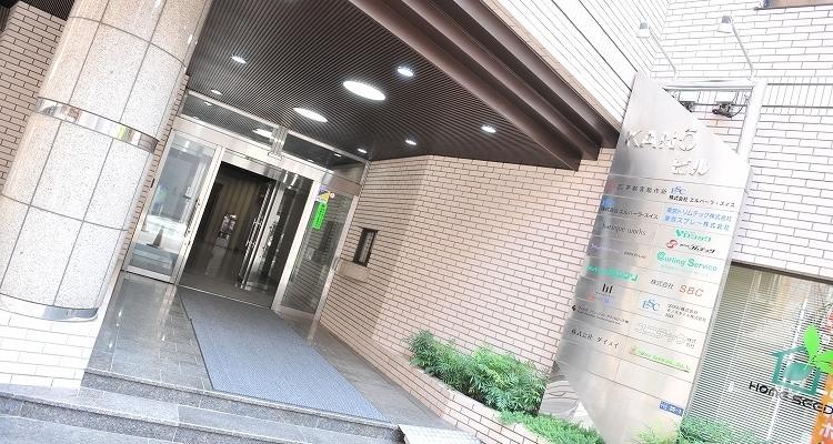 ピラティススタイル 五反田スタジオの写真9