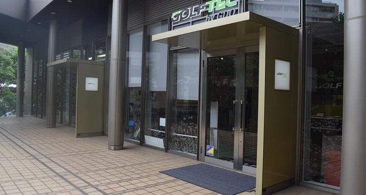 ゴルフテック by GDO 六本木の写真1