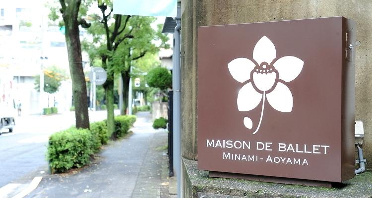 MAISON DE BALLET Minami-Aoyamaの写真7