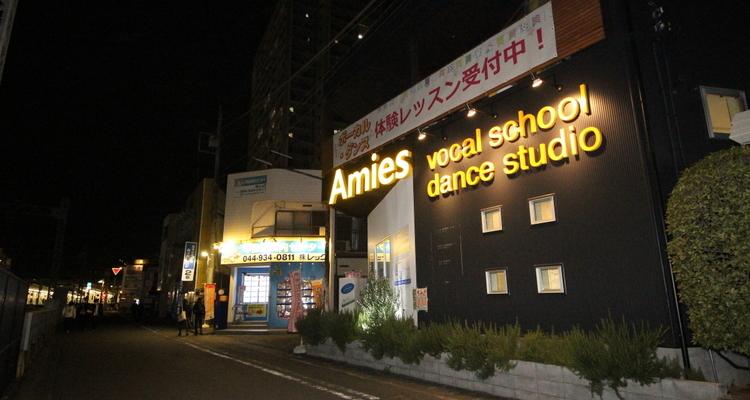 アミーズダンススタジオの写真14