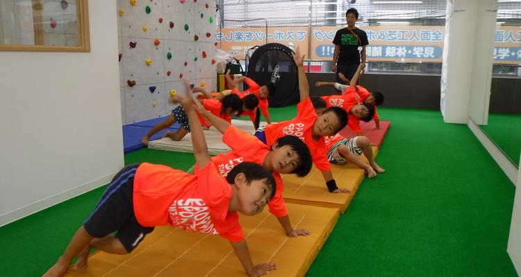 パオパオスポーツクラブ下高井戸校の写真15