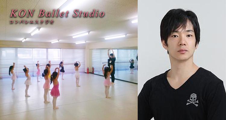 コンバレエスタジオ 糀谷スタジオの写真6