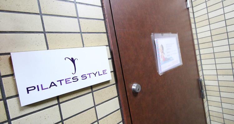 ピラティススタイル 神楽坂スタジオの写真31