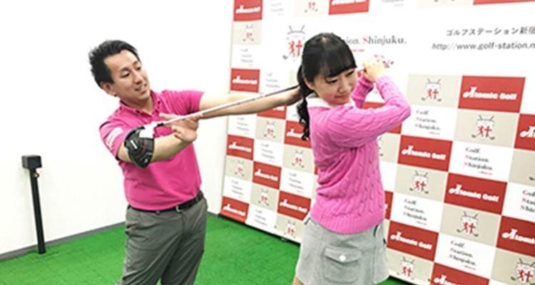 ゴルフステーション新宿の写真11