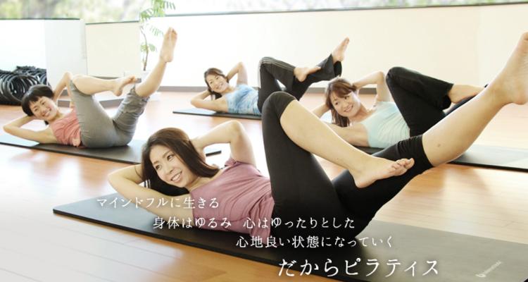 zen place pilates 梅田スタジオの写真