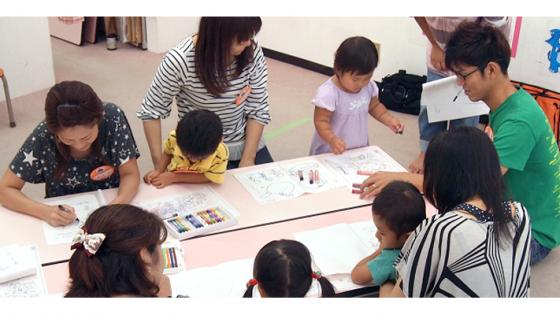 英会話教室 福島