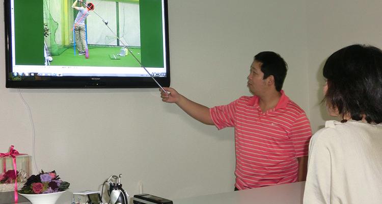 オオツカゴルフスクールの写真5