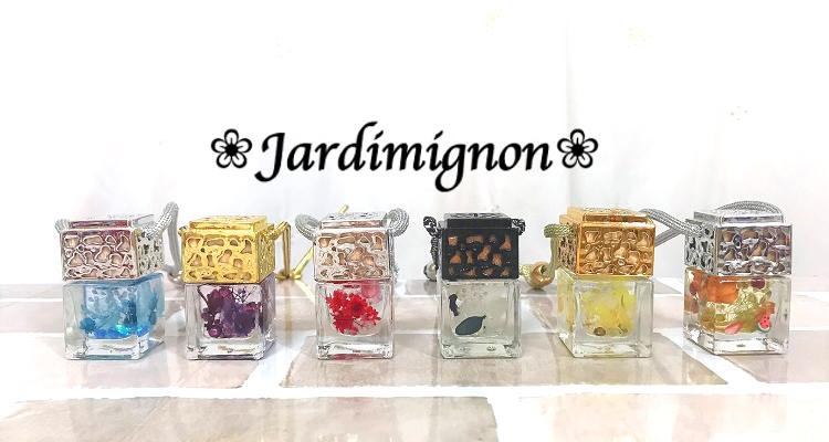 Jardimignon-ジャルディミニョン-の写真33