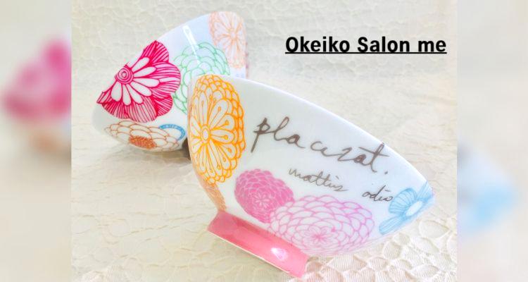 Okeiko Salon me 新宿御苑前駅より徒歩3分