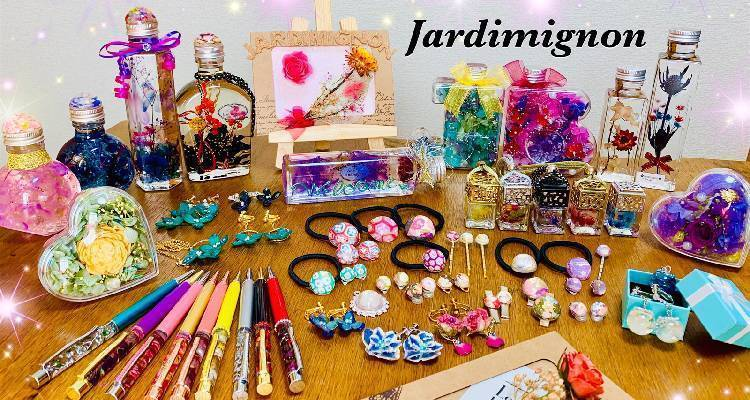 Jardimignon-ジャルディミニョン-の写真