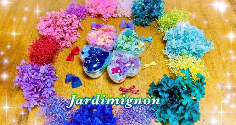 Jardimignon-ジャルディミニョン-の写真31