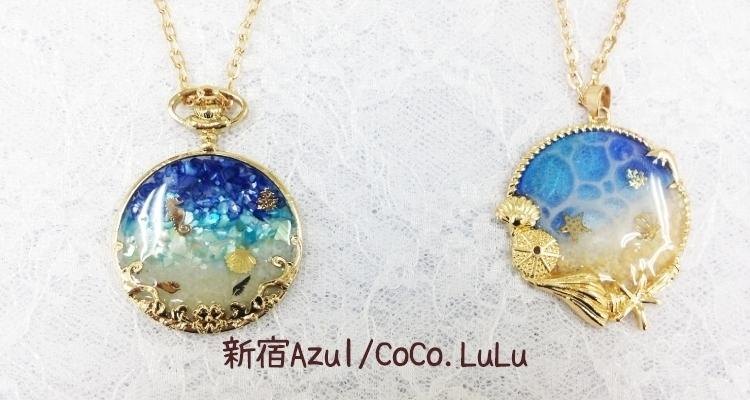 新宿Azul/CoCo.LuLuの写真29