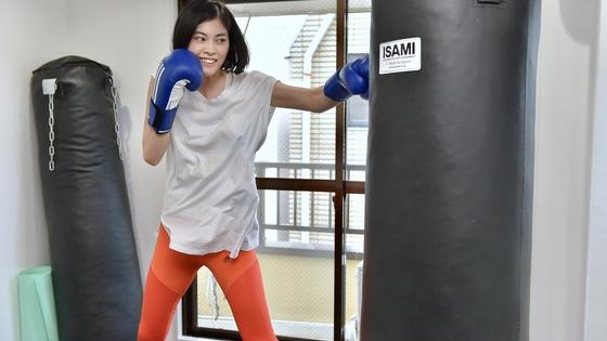 元プロボクサーが指導!】ボクシングジムフィットネス無料体験 ...