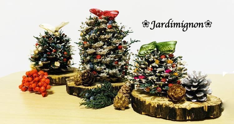 松ぼっくりと切り株で作るコロッと可愛いぼっくりツリー