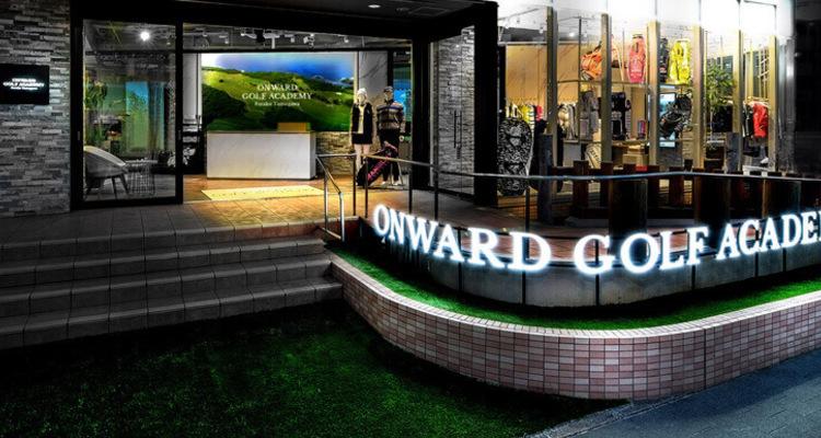 オンワードゴルフサロンの写真1