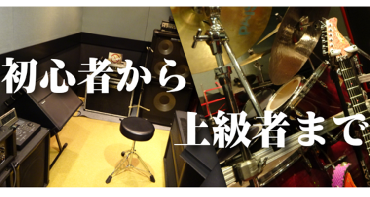 Studio F.A.M.Eの写真7