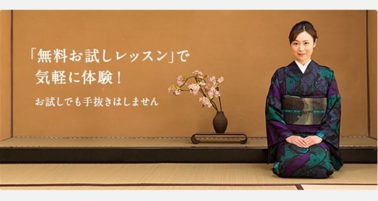 きものレディ着付学院 錦糸町校の写真6