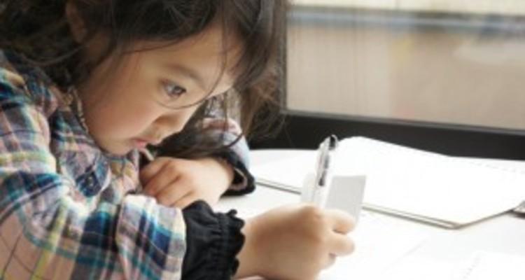 学習舎シオン 川島教室の写真6