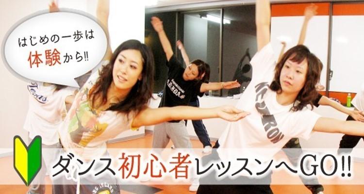 ETCダンススクール 川崎校の写真