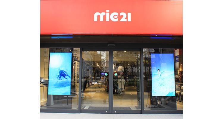 mic21 横浜本店の写真1