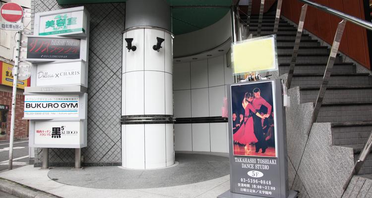 タカハシトシアキダンススタジオの写真9