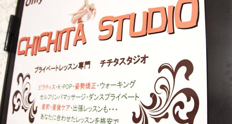 チチタスタジオ 原宿店の写真2