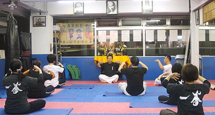 国際意拳会 大成館 本部道場の写真11