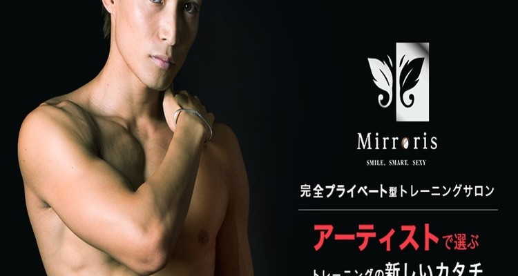 トレーニングサロンMirrorisの写真12