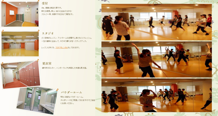 Dance&Fitness Studio HatsuNeの写真4