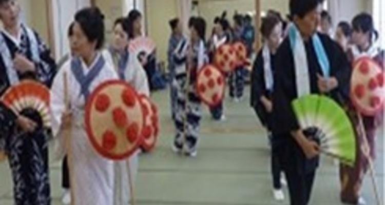 若月仙富代 日本舞踏稽古所 荒木田ふれあい館の写真3