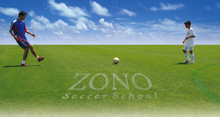 zonoサッカースクール FUTSALPOINT SALU川口校の写真5