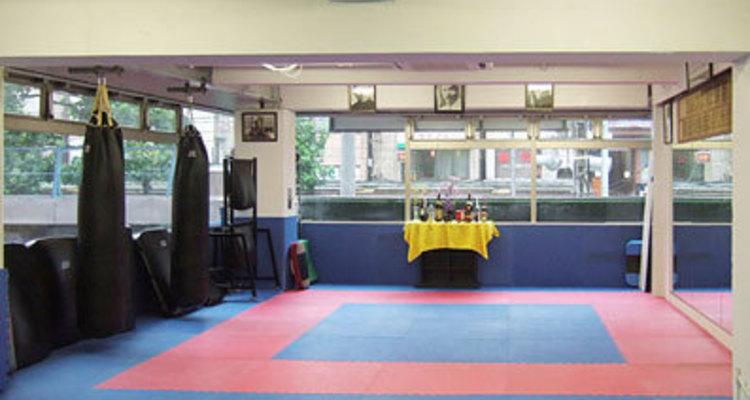 国際意拳会 大成館 本部道場の写真9
