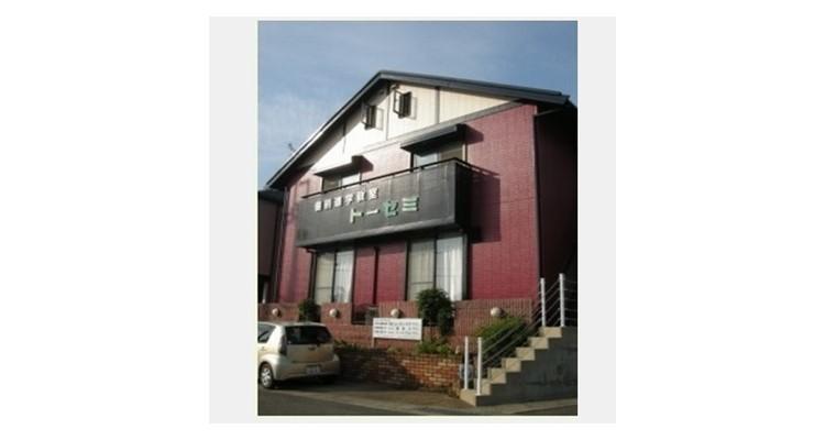 パソコン教室トーセミ 貴志川教室の写真1