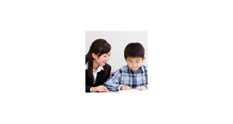 ステップアカデミー成増教室の写真7